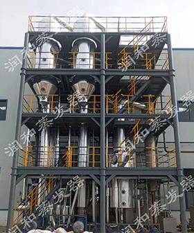 除盐废水蒸发器